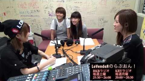 14 LoVendoяのらぶおん!ゲスト:清水佐紀&徳永千奈美(Berryz工房)