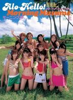 Alo-Hello! Morning Musume