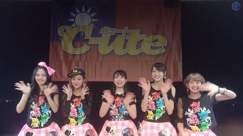 Berryzイベント、演劇女子部、J=Jツアーリハ、℃-ute台湾、Weekly Smile MC 嗣永桃子【ハロ!ステ 71】