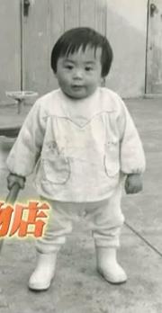 Tsunku 1970