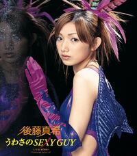 Goto Maki 2003