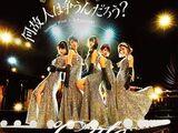 Naze Hito wa Arasoun Darou? / Summer Wind / Jinsei wa STEP!