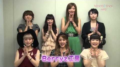 Berryz工房 新曲コメント