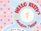 Hello Kitty's Animation Theater
