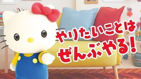 ハローキティ、YouTubeデビュー!【あらためましての自己紹介】