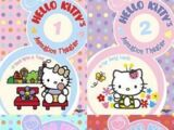 Hello Kitty's Animation Theater