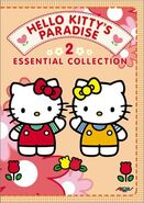 Sanrio Television HelloKittysParadise EssentialCollection-Vol2 DVD-cover