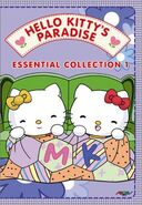 Sanrio Television HelloKittysParadise EssentialCollection-Vol1 DVD-cover