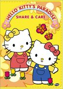 Sanrio Television HelloKittysParadise Share&Care-Vol3 DVD-cover
