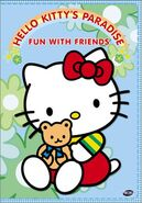 Sanrio Television HelloKittysParadise FunWithFriends-Vol2 DVD-cover