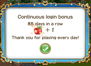 Login bonus day 85