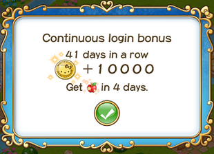 Login bonus day 41