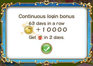 Login bonus day 63
