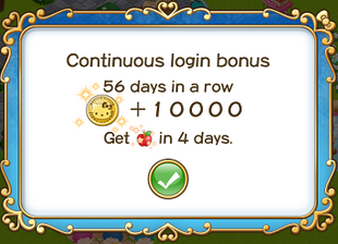 Login bonus day 56
