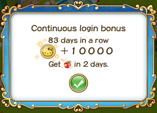 Login bonus day 83