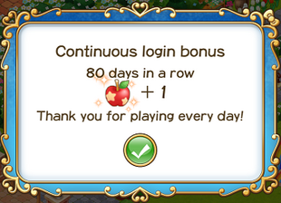 Login bonus day 80