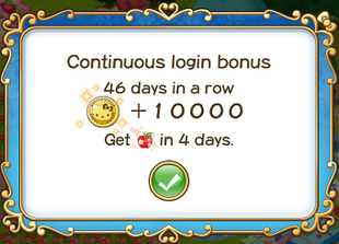 Login bonus day 46