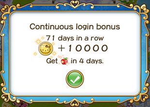 Login bonus day 71