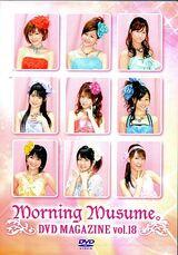 Morning Musume DVD Magazine Vol.18
