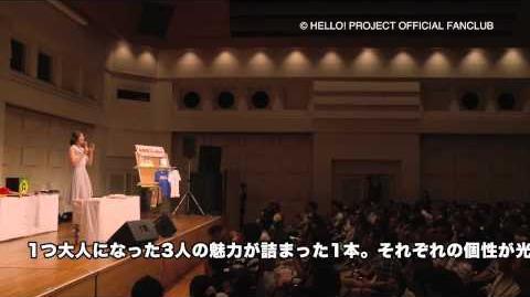 """DVD「Berryz工房 バースデーイベント2014""""須藤茉麻&夏焼雅&熊井友理奈""""」"""