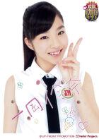 Ichioka Reina-372109