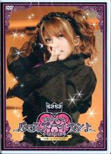 Tanaka Reina Birthday Event OtsukaReina Kai 4 ~26sai ni Nacchatta yo!!~