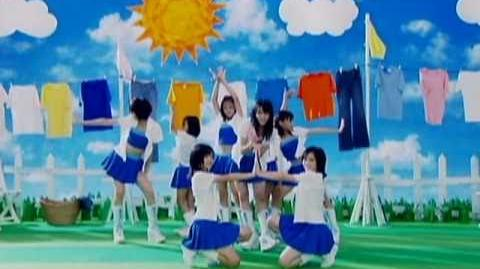 ℃-ute - Massara Blue Jeans (MV)