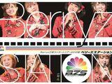 Berryz Koubou Concert Tour 2012 Haru ~Berryz Station~