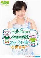 IshiguriKanami-HappyoukaiJun2019