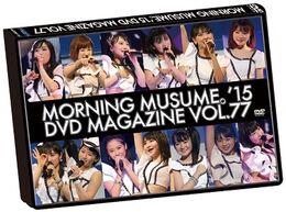 MM15DVDMag77-coverpreview