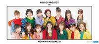 MM20-H!P2020Winter-mft