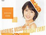 Morning Musume '17 Kudo Haruka Birthday Event