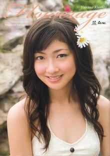 Yurina Photo book 2