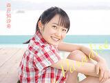 Chisaki in Paradise