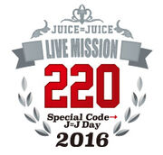 JuiceJuice-JJDay2016-logo
