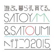 Logosato2015