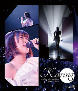 MiyamotoKarin-KaringTour-BD
