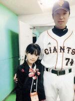 OzekiMai&Tatsuya-2011