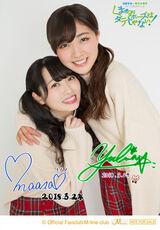 """Sudo Maasa・Kumai Yurina FC Event """"KuMaaz Pose wa Date ja nai!"""""""