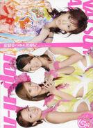 AbeNatsumi&vuden-H!P2006WINTER-PB