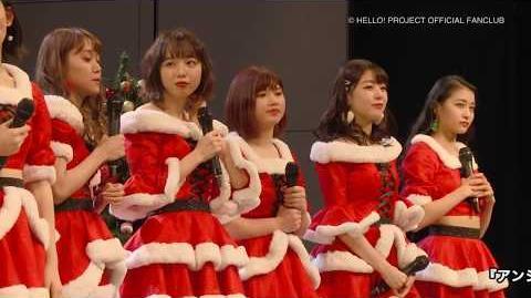 DVD『アンジュルム クリスマスFCイベント2017 ~Red & White ~』-0