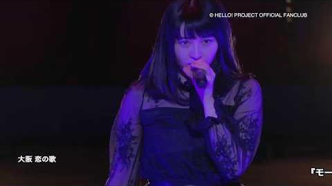 DVD『モーニング娘。'18 尾形春水・牧野真莉愛バースデーイベント』