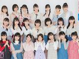 Hello! Project Kenshuusei Happyoukai 2020 3gatsu ~Tsumugu~