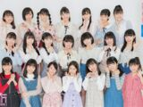 Hello Pro Kenshuusei Concerts & Events