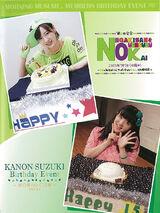 Niigaki-san wo Ouen Suru Kai Dai Nikai Kaigou ~Ikuta no Tanjoubi Dakedo, Yappari Kyou mo Niigaki-san wo Ouen Suru Kai~ / Suzuki Kanon Birthday Event ~Oto no Kaori Yuku 15sai~