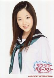 Kaori Sano