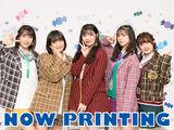 """Kobushi Factory Fanclub Tour """"Smile For You!!!!!"""" in Shizuoka"""