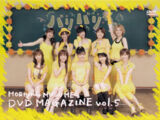 Morning Musume DVD Magazine Vol.5