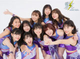 ANGERME Concerts & Events