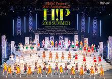 H!P2018SUMMER-DVD